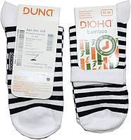 Носки детские, белые в черную полоску, бамбуковые, размер 22-24, Дюна