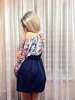 Платье с цветами  женское с широким рукавом