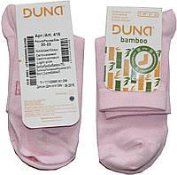 Носки для девочки, светло-розовые, бамбуковые, размер 20-22, Дюна