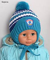 Шапочка детская Хоккей (зимняя)