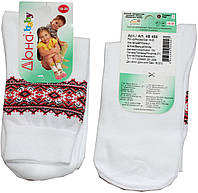 Носки для девочки, белые с рисунком, размер 18-20, Дюна