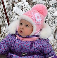 Шапочка детская Лилия, комплект на меху (сезон: зима)