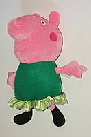 Мягкая игрушка свинка Пеппа