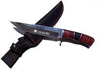 "Охотничий нож ""Носорог"" Columbia USA"