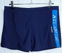 Плавки/шорты спортивного стиля Atlantic beach, эластичная ткань, разные цвета/модели
