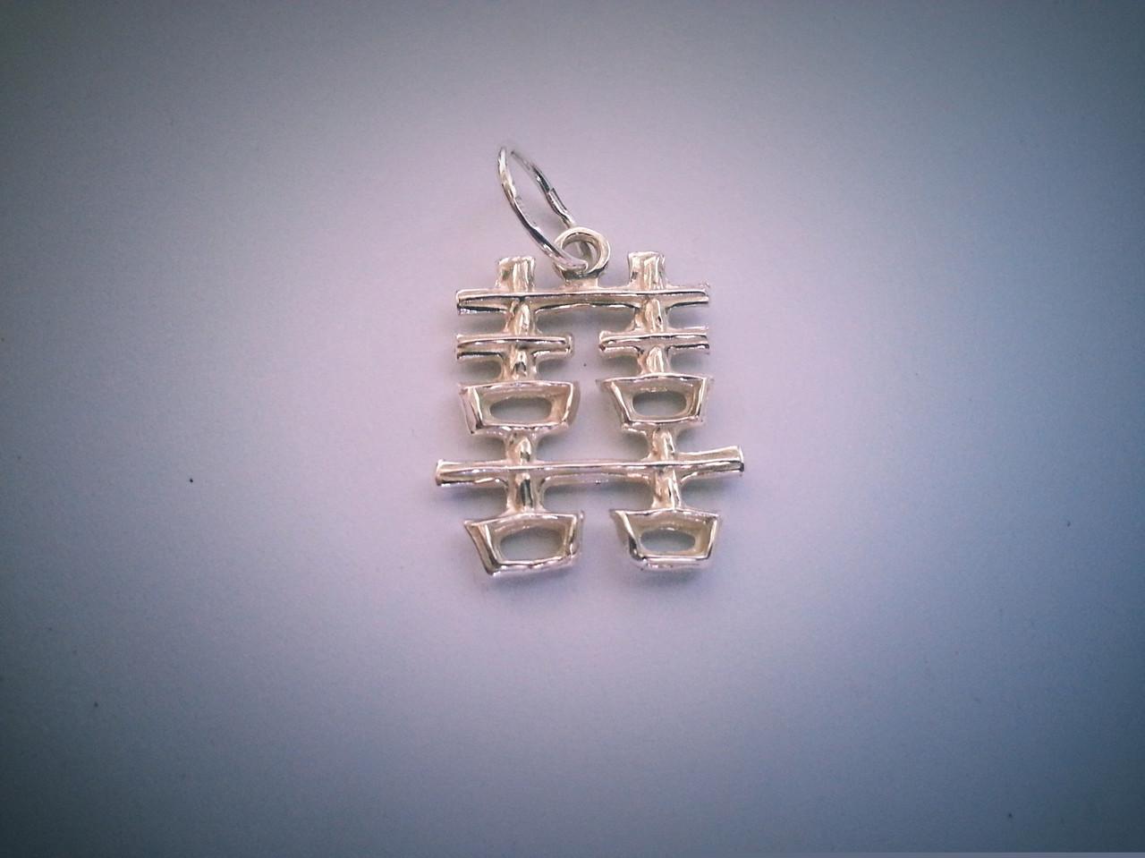 серебряные мусульманские браслеты