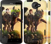 """Чехол на HTC One X Как приручить дракона 2 """"2639c-42"""""""