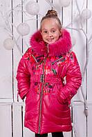 """Зимнее пальто детское """"Леся"""" на холлофайбере девочка"""