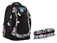 Набор для школьника (4-7 класс) Рюкзак и пенал Kite Monster High 804