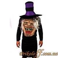 "Костюм на Хеллоуин ""Страшная рожа"""