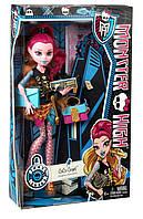 Monster High, Джиджи Грант, новый скарместр