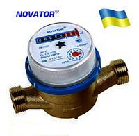 Счетчик холодной воды Novator ЛК15Х