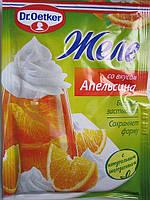 ДИСКОНТ! Желе со вкусом апельсина 45 г (код 02350)