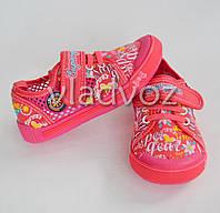 Сменная обувь мокасины для девочки Super Gear розовый 26р.