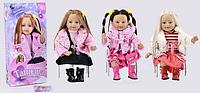 Интерактивная кукла Танюша MY 041, флеш-разъем