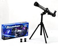 Телескоп детский C2106