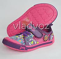 Сменная обувь мокасины для девочки Super Gear малиновый 30р.
