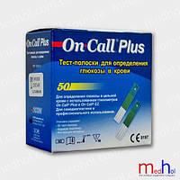 Тест полоски On-Call Plus (Он Колл Плюс) 50 шт, США