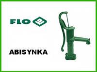 Ручной насос Abisynka фирмы FLO