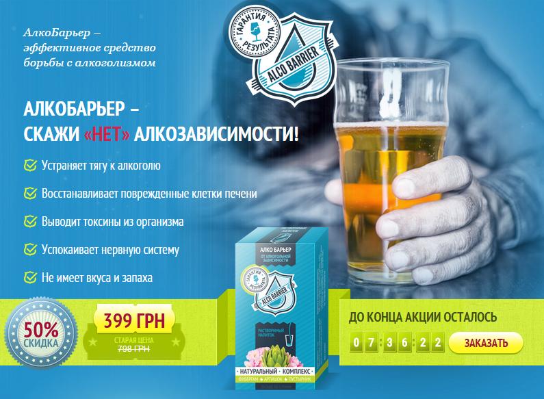 бесплатное лечение в санотории от алкоголизма в хмао