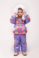 Детские зимние костюмы для девочек
