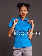Рубашка с коротким рукавом синий