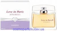 Парфюмированная вода Nina Ricci - Love In Paris (30мл.)