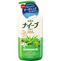 Жидкое мыло для тела «Экстракт алоэ», 550 мл Kracie Naive