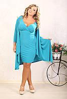 Элегантный костюм (платье+накидка) больших размеров (рр 48-72+), разные цвета