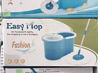 Ведро для мытья полов со шваброй Easy Mop