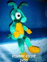 Мягкая игрушка Кузнечик Кузя (50см)