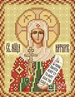 Схема иконы Св. Мч. Наталья