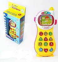 Детская интерактивная игрушка Умный телефон (0101)