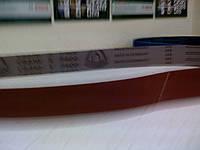 Лента для шлифовального станка Гриндер CS 310 XH Klingspor P240