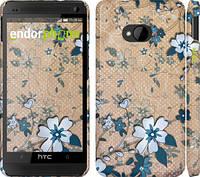 "Чехол на HTC One M7 Синие цветы на коричневом фоне ""506c-36"""