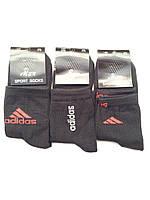 Носки мужские Sport Socks (чёрные) (В.И.Т)