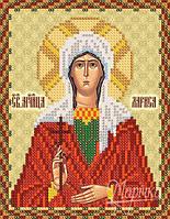 Схема иконы Св. Мч. Лариса