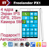 Планшет навигатор Freelander PX1 GPS +Регистратор+ 4 ядра, IPS экран + 2sim/3G, 5мп!