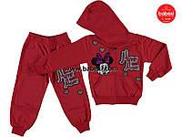 Костюм спортивный  для девочек (микроначес) 2-3, 3-4, 4-5, 5-6 лет. Турция. Детская одежда осень-весна.