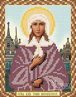 Схема иконы Св. Блж. Ксения Петербургская
