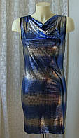 Платье модное летнее клубное коктейльное мини бренд Be Beau р.44