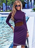 Платье женское Рига