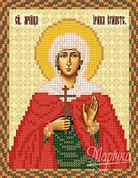 Схема иконы Св. Мч. Ирина Египетская