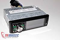 Автомагнитола Cyclon MP-4015G