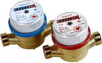Водомеры Счётчики Novator для холодной и горячей воды ЛК-15