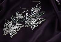 """Интересные серьги """" Серебрянные бабочки"""""""