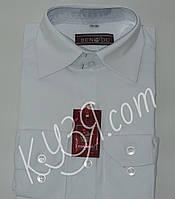 Рубашка  школьная в ассортименте 32 размер