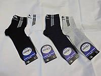 """Спортивні носки  """" Adidas """""""