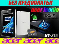 Acer Iconia B1-71 +GPS  Оригинал