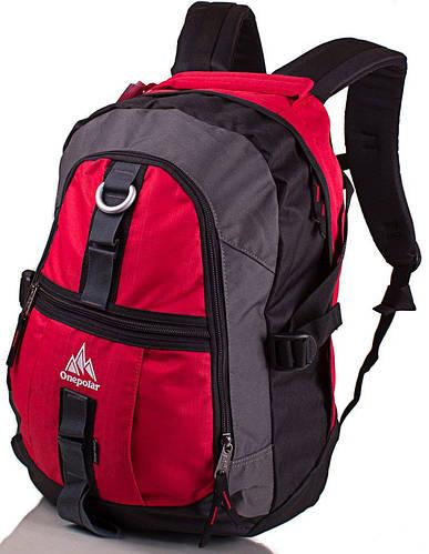 Мужской городской рюкзак на каждый день до 25 литров Onepolar W731-red красный